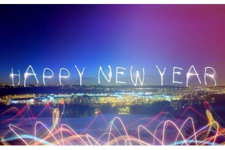 Совет от Фиолет: в чем встречать Новый год 2018